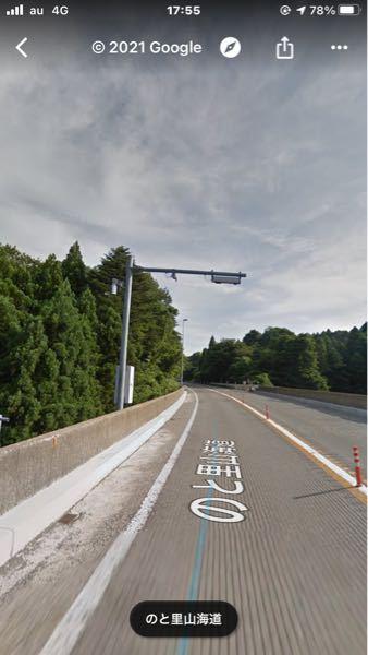高速道路などに詳しい方に質問です。 コレはオービスですか? 場所は石川県ののと里山海道の別所丘IC→徳田大津ICの間だった気がします。冬になるとここも雪が降る地域なので観測のカメラかな?とか思い...