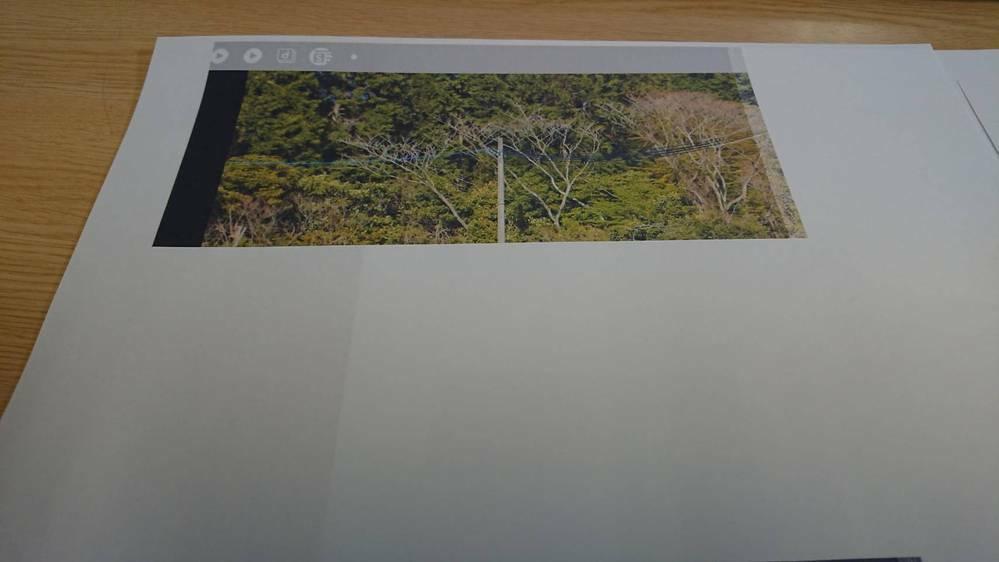 パソコンに保存している写真をプリントしようとすると、上半分しか印刷されません。 かすれとかではなく、下半分は白紙です。 写真以外は問題なく印刷されます。 どうすればよいでしょう?