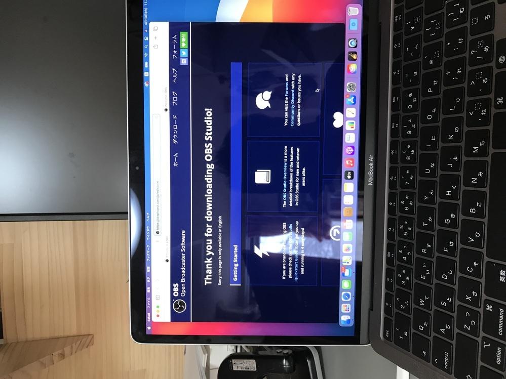 OBSを Macにインストールしたいのですが添付画像のままでインストールのウィザードすら立ち上がらず、何も起こりません 何か設定の問題でしょうかどなたか教えてください!