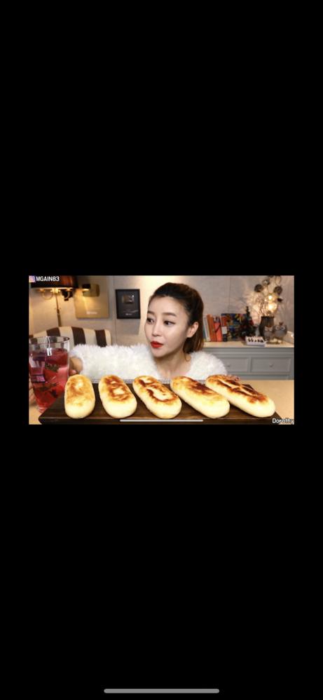 YouTuberのドロシーさんが食べてる この食べ物はどこで買えるかわかる方おられますか? なんて入れれば検索できるかも知りたいです。