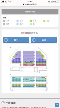 劇団四季、オペラ座の怪人、東京上映で空席が残ってる中で おすすめの席はございますか?  一階の紫席の7.8列目の左  二階の、二列目真ん中 あたりが気になっています。  ご教授いただけるとありがたいです。