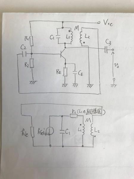 電子回路について質問です。写真のようなコレクタ同調形LC発振器の等価回路の作り方について分からないことがあります。R1とR2の合成抵抗はなぜ考えなくて良いのでしょうか。