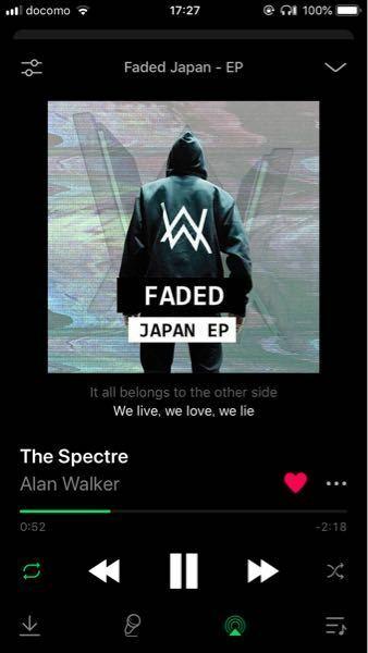 この写真の真ん中にある JAPAN EP って何のことですか?取り敢えずググったらEPは EXTENDED PLAY の略らしいですけど、日本用に曲の長さを延ばしたってことですか?なんか違う気がしますが。