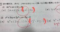 下の式に「かっこ」って必要ですか?赤いやつです。答えにこう載っていたので····· (丸ついてんのは間違えてつけたので、スルーしてくださいm(_ _)m)