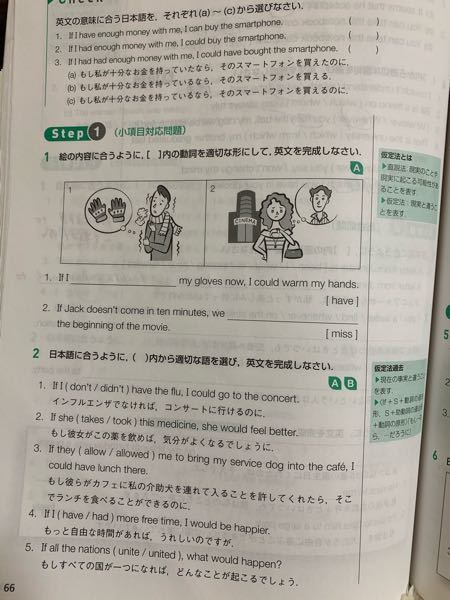 高2英語教えてください!