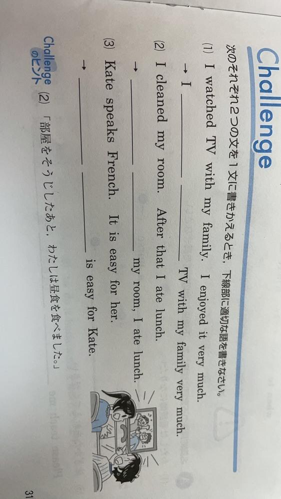 至急、答えを教えてください!よろしくお願いします。