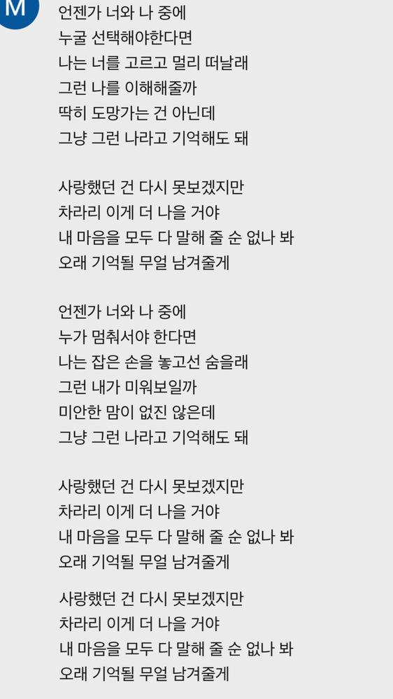 写真の韓国語を全部日本語にしてほしいです!!!! 御手数ですが!! 時間があればお願いします!