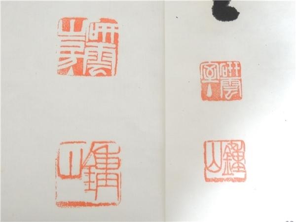 写真の落款(漢字)が4つ読み取れません。この作者の漢字はどう読むのでしょうか。 分かる方ご教示お願い致します。