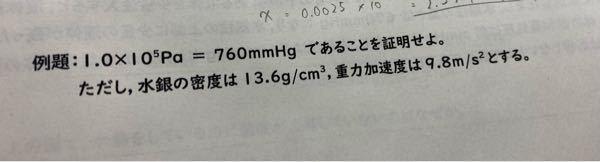 高校専門化学です。 教えてください!お願いします!!