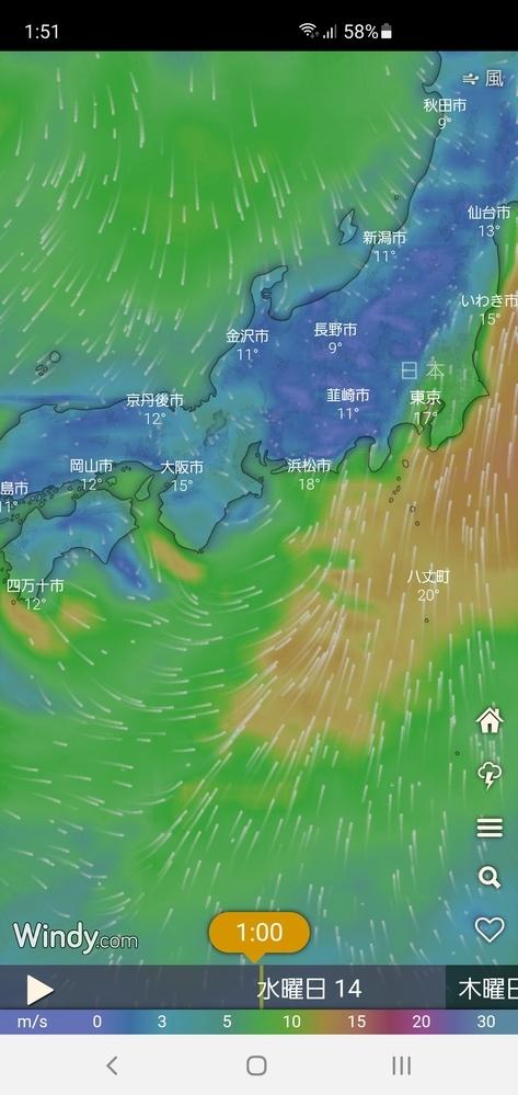 広域関東圏でおすすめの釣場(海)を教えて下さい。 ゴールデンウィークに釣り旅行に行く予定なのですが、東京から行けるおすすめの地域を教えてください! ①新潟・富山方面 ②茨城・福島方面 ③愛知・静岡方面 この選択肢ならどれを選びますか? 普段は東京か神奈川で釣りをしていますが人が多くて疲れてしまいました…。平日や日曜関係なく人が多い…どこから湧いてんだよ…。好きな場所で釣れず人の間を見...