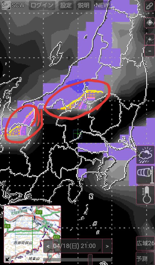赤丸で囲ったのですがこの線の様なマークは何を表してるんですか? このサイトです↓ https://supercweather.com/