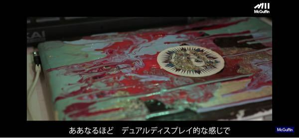 塗装についての質問です。 King Gnuの常田さんのこのMacBook(?)の塗装は どういった技法ですか?
