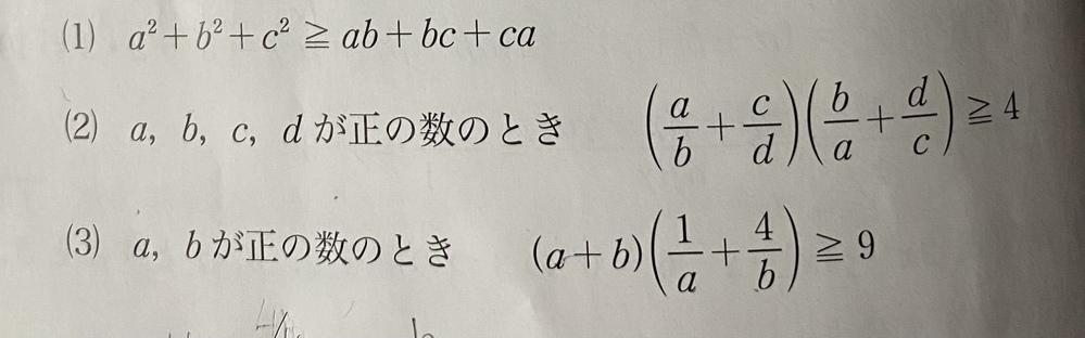 この数学の問題の解説をお願いします。