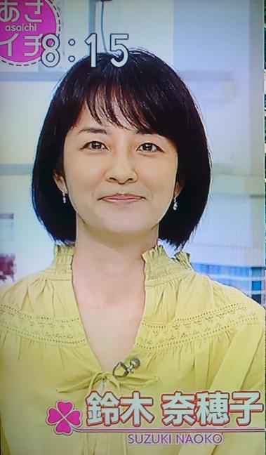 あさイチの新たな顔になった鈴木奈穂子アナウンサーを採点願います。