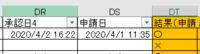 """Excelの空白のセルについて教えて下さい。 申請日が承認日より前だったら〇、後だったら×みたいな感じで数式を組んだのですが、日付が入ってないセルには空白としたいです。 現在は画像の結果欄に=IF(DS2<DR2,""""〇"""",""""×"""")の数式が入ってます。 そうすると日付が入ってないところは×と表示されます。 よろしくお願いします。"""