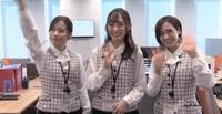 山口真帆さんみたいな美人OLが職場にいたら仕事にならないと記事になってましたが、 こんなかわいい3人がいる職場で果たして仕事なんてできるんですか?  https://entamega.com/59820