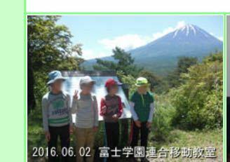 山梨県の登山?ハイキング?で、この写真の景色が見れる山はどこかわかりますか? 登ると富士山がこのように見えるようです。