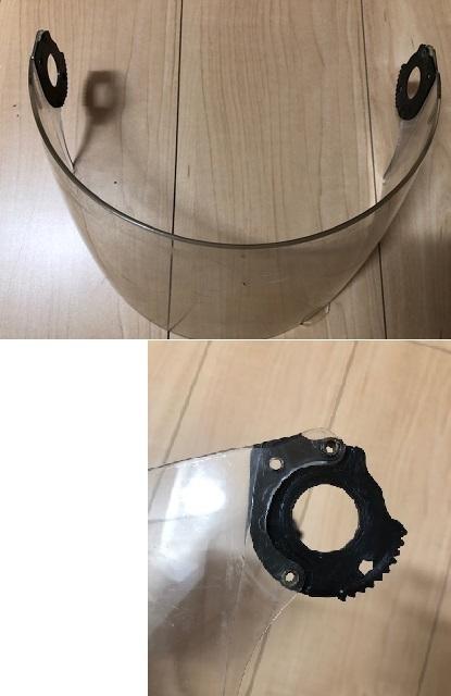 写真のような形のフルフェイスヘルメットのシールドを交換しようと思っています。 この形に合うものはどれなのか、どれを購入すればいいのか、お分かりになる方おられましたら教えてください! 自分の持っているヘルメットのブランドは、表示記載がないのでわかりません