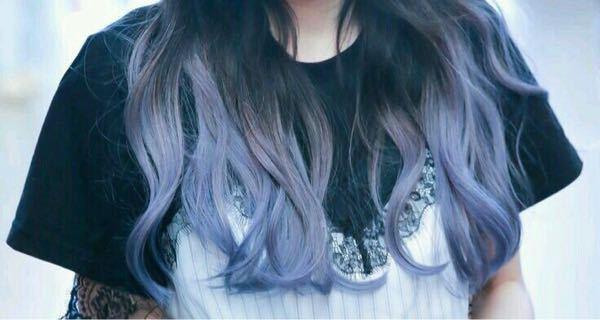 髪染めについて。毛先を染めようと思ってます。 色落ちした時に画像の色にする為には、最初どの色を入れるべきかわかる人いますか? あと、ブリーチは3回程でしょうか? 回答お願いします。