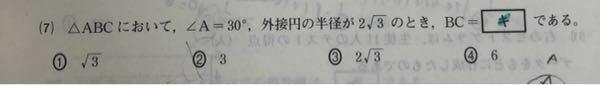 高校数学 式が分かりません。 どなたか教えてください。