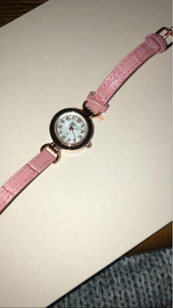 これなんていうお店の腕時計かわかる方いますか?
