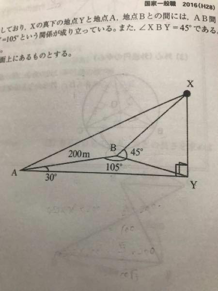 この図形ってなぜ成り立つんですか? 直角の中に直角があるのってどういうことですか?