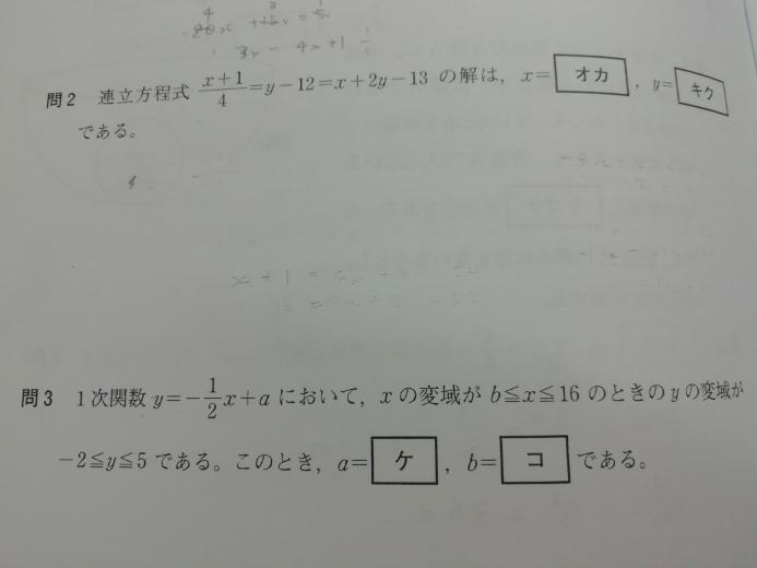至急問2、問3お願い致します。