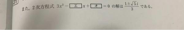 至急! この問題の解き方を教えてください。