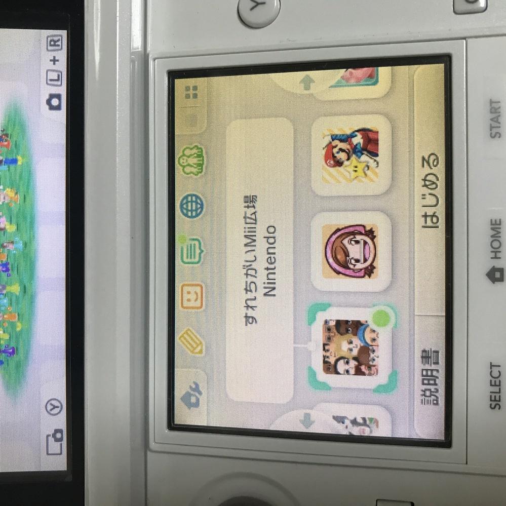 3DSの画面焼けについて教えて下さい。 久々に旧3DSの電源を入れたら、画像のように下画面の右側が 黄色く焼けていました。 尿液晶ではなく元々は真っ白だったのですが、 こうなってしまうと液晶交換しか直せる方法はないのでしょうか? また初心者にも直せるものなのでしょうか? 回答、よろしくお願いいたします。 何度やり直しても、画像が勝手に横になってしまいます>< 見づらくて、すみませんm(_...