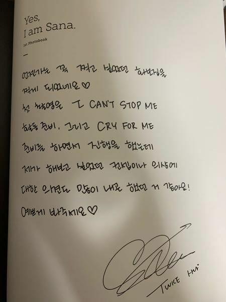 韓国語読めないので教えて下さい! これなんて書いていますか?