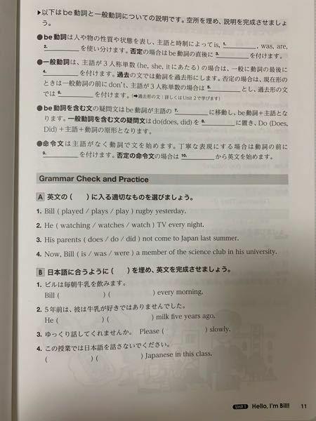上の空欄の答え分かる方教えていただきたいです。