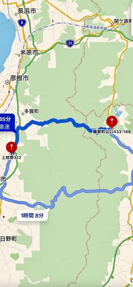 滋賀県東近江市付近から三重県いなべ市藤原町付近まで仕事で行くのですが、4トンワイドで306や421は通れますか? マップで見ると右一直線くらいの感じなんですが、8号からの21号からの365号の遠回りする安全そうなルートにするか考えてます。