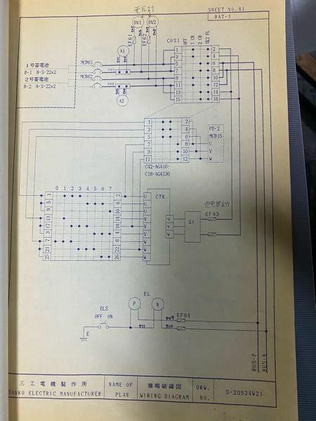 この回路図の解説をお願いします