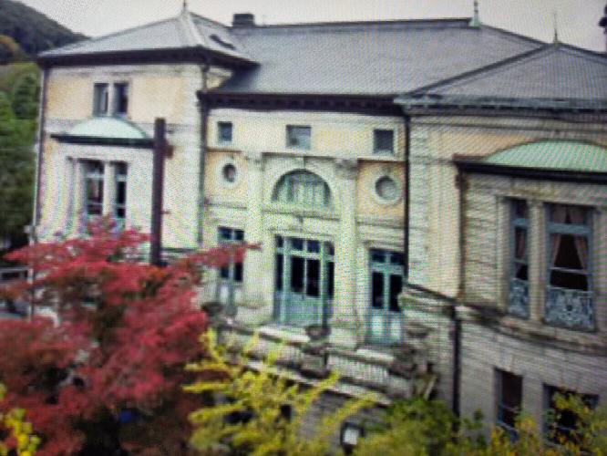 この建築物は何という建物ですか?
