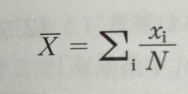 化学の教科書です。この式の意味を分かりやすく教えてください!見たことない記号が出てきて行き詰まってます…