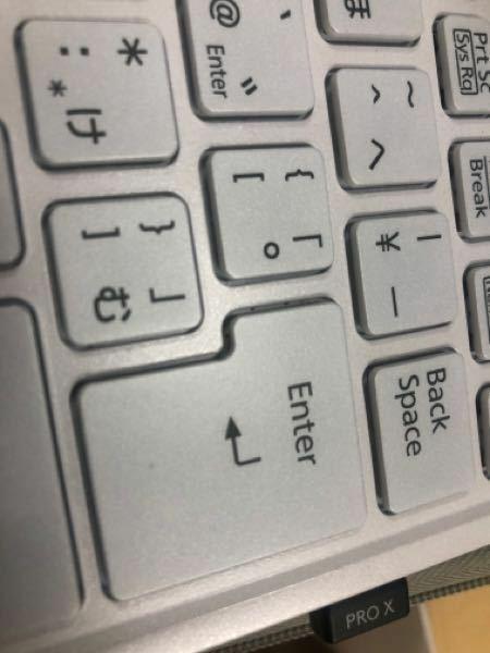 ノートパソコンのキーボードを掃除したいのですが良い方法は無いでしょうか?隙間に入った。ゴミを取り除きたいのですが…エアダスターを使っても、セロテープを使っても取れませんでした。