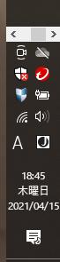 もう7年も同じノートパソコンを使い続けるとこうなるのでしょうか。 先週から✖印が表示されてWindowsディフェンダーに入ってどうやっても消すことが出来ません。  このパソコンでやる事って言ったら、せいぜいYA...