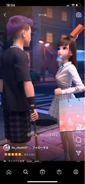 最近このディズニーみたいなアニメーションの動画をインスタ(TikTok?)でみるんですけど、流行ってるんでしょうか? 元?原作者?は誰なんでしょう? 中国系のやつですかね?コメントも投コメも外国語なので分からなくて、、