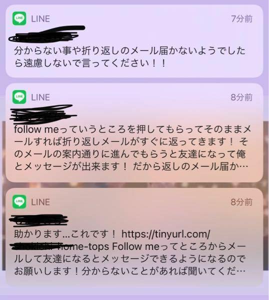 マッチングアプリでLINE交換した方がいるのですが、最近詐欺メールが多いとかなんかで、ホームページみたいなとこ?でメッセージしましょうって言われたんですがこれは詐欺ですかね?