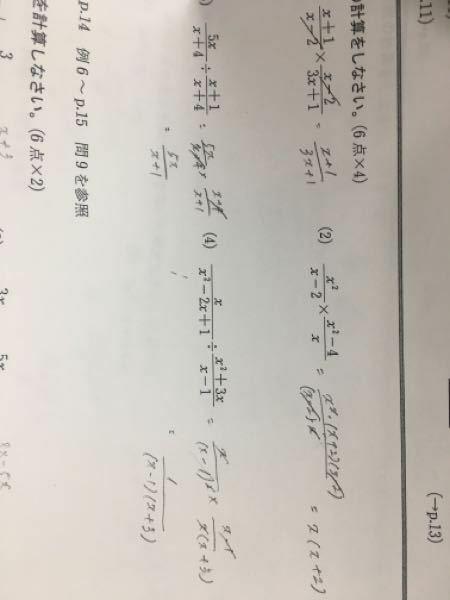 数2の問題です。 あっているか確認して下さいm(__)m