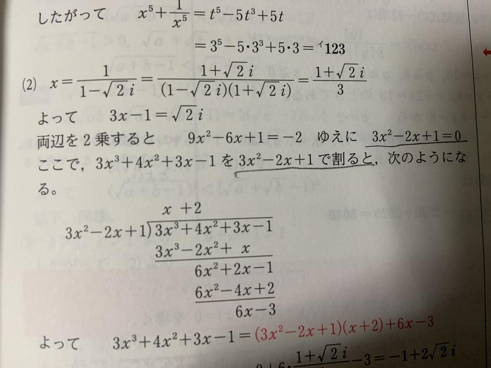 数学。解説の一部分なのですが、これって0で割る事にならないんですか?