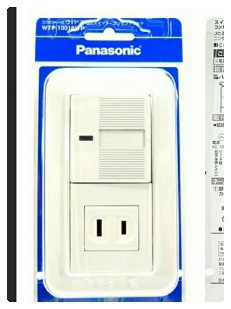 コンセントとスイッチが一体化している画像の商品なんですが、これはコンセントはコンセント、スイッチはスイッチとして使うものなんですか? それとも、このコンセントのオンオフをこのスイッチでするんですか? もう1つ。 仮にこの商品がコンセントのオンオフ用のスイッチではないとしたなら、そういった商品はバラ売りのスイッチやコンセントを購入して自作するんですか?