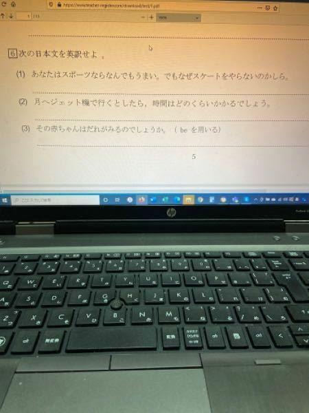 下の写真の問題3問の答えを教えてください。 どうぞよろしくお願いします。