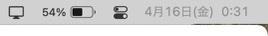 MacBook Airについて質問です。 メニューバーの時計表示が薄く見にくいのですが、どうすれば他のアイコンと同じ明るさにできますか?