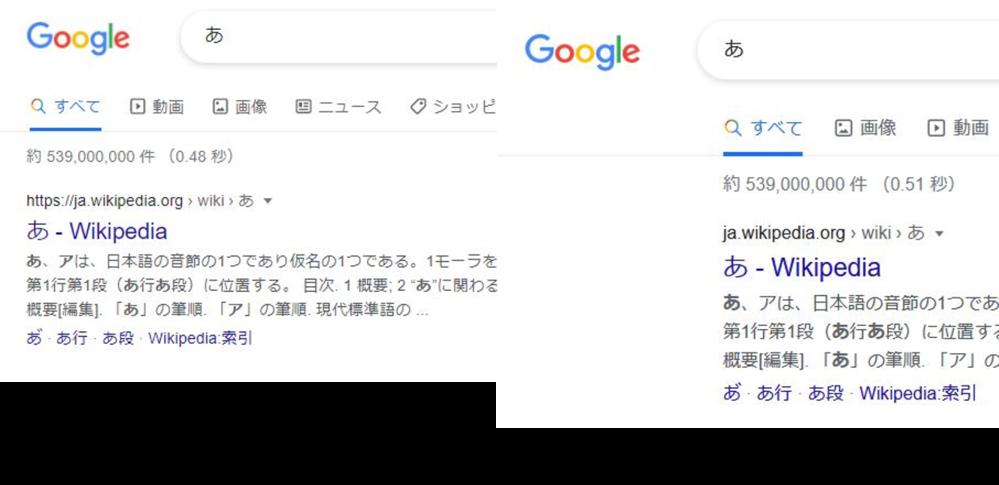Google chromeで検索したとき、検索結果の左の余白が消えてしまったのを直したい。(win10使用しています) Firefoxで検索したときは、検索結果の左に余白が出来ます。Google chromeで検索したときFirefoxのように、検索結果の左側に余白を出したいです。 やり方知っている方いたら教えてください。 よろしくお願いいたします。