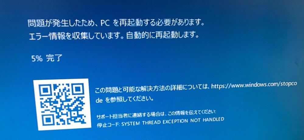 """Windows10のPCエラーに詳しい方急募! 先日からPCの起動にエラーがでるようになりました。 黒い画面で""""Reboot and Select proper Boot device or Insert Boot Media in selected Boot device and press a key""""と表記だけ出ます。実際、いったん電源ボタン押して電源をOFFにしてから数秒後に仕切り直すと通常通り起動するのです。 もう一つ、スリープモードから復帰しようとすると青い画面が出てエラー表記が出現します。待機してもなかなか再起動に至らないので電源から強制的に起動させます。 この2つのエラー現象は起動のタイミングで共通しているようですが、その原因と解決策がわかりません。 ご教示いただけると大変助かります。 よろしくお願いします。"""