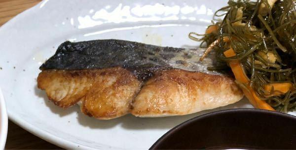 魚の焼き色。これって焼きすぎですか? サワラの塩焼きです。