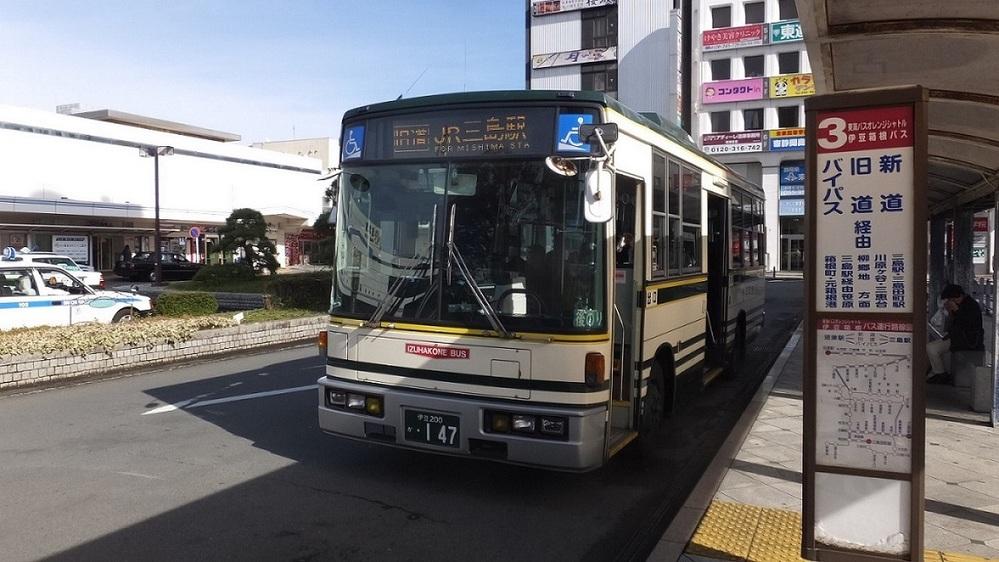 こちらのバス車両は元西武バスのワンステップRMですが、年式は西暦何年のものでしょうか? 登録番号は「伊豆200か147」です。