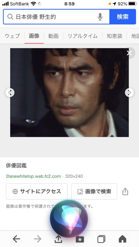この俳優さんの名前を教えてください。 もしかしたら亡くなっているかも知れません。