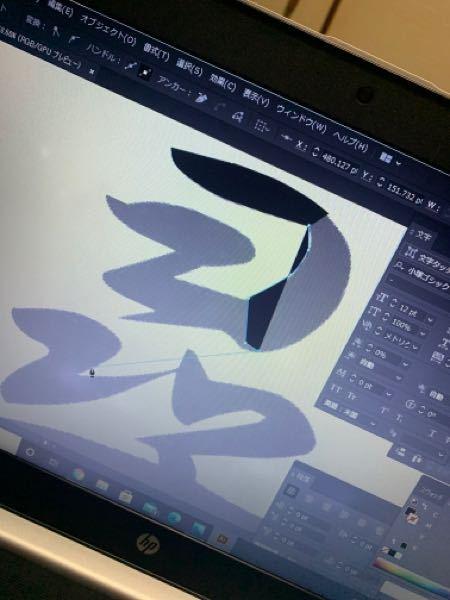 Illustratorで質問です。 ペンツールを使っていると、画像のようになってしまうですがこれの直し方?を教えて頂きたいです。 全部囲み終えるまで塗りつぶされないようにするにはどうすればいいでしょうか?